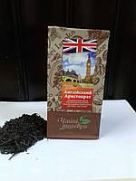 """Чай черный крупнолистовой """"Английский аристократ"""""""