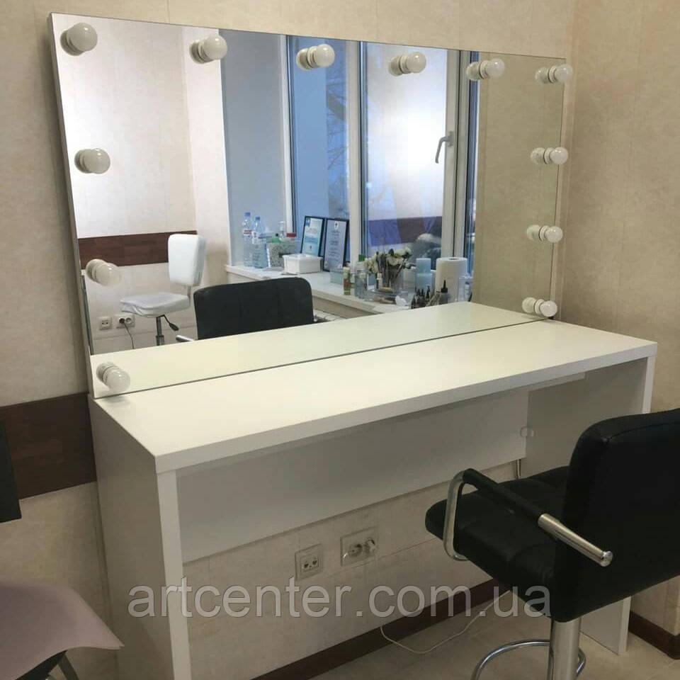 Стол для визажиста, зеркало с подсветкой