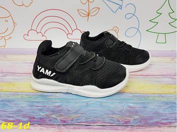 Детские кроссовки хайтопы черные 21-30