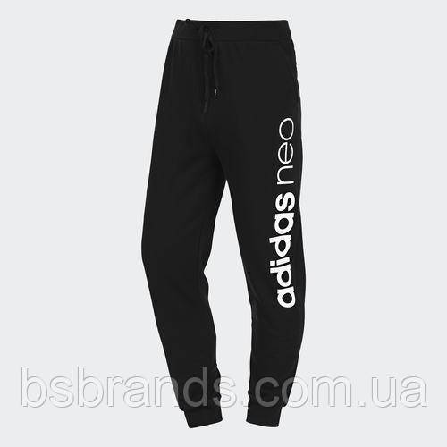 Мужские спортивные штаны Adidas Comfort Essentials (Артикул:CV8932)
