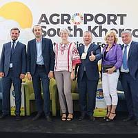 Agroport в Херсоне