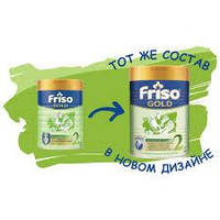 Friso Сухая детская молочная смесь Фрисолак Gold 2, 400 г