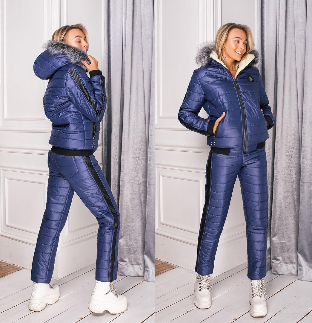 Теплый женский лыжный костюм на искусственнойовчинке 42,44,46р.
