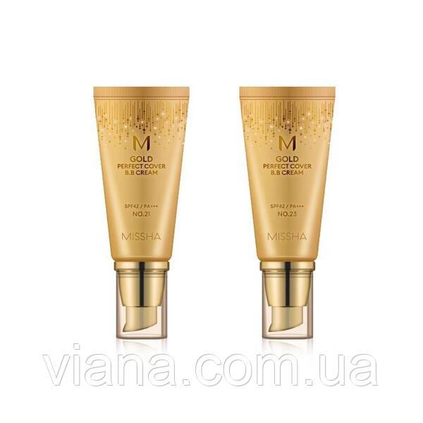 ВВ с высокой кроющей способностью MISSHA M Gold Perfect Cover B. B Cream  23 - Natural Beige