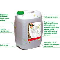 Раундап Макс 20 л гербицид сплошного действия, Monsanto