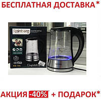 Электрический чайник Rainberg RB-704