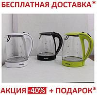 Электрический чайник Rainberg RB-905