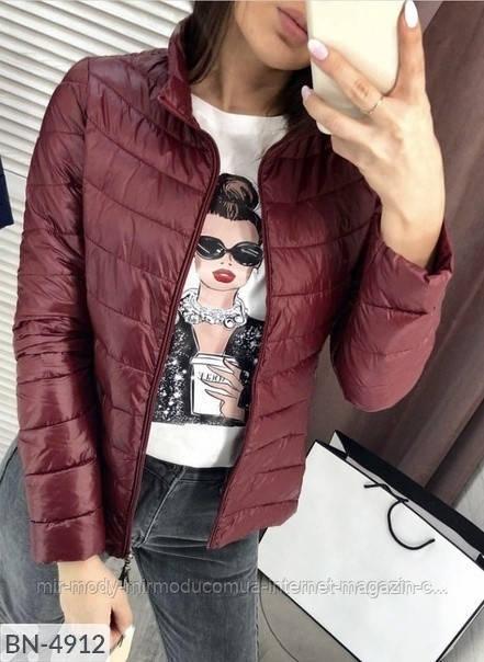 Куртка женская демисезонная BN-4912 р:M-L,S-M 075515