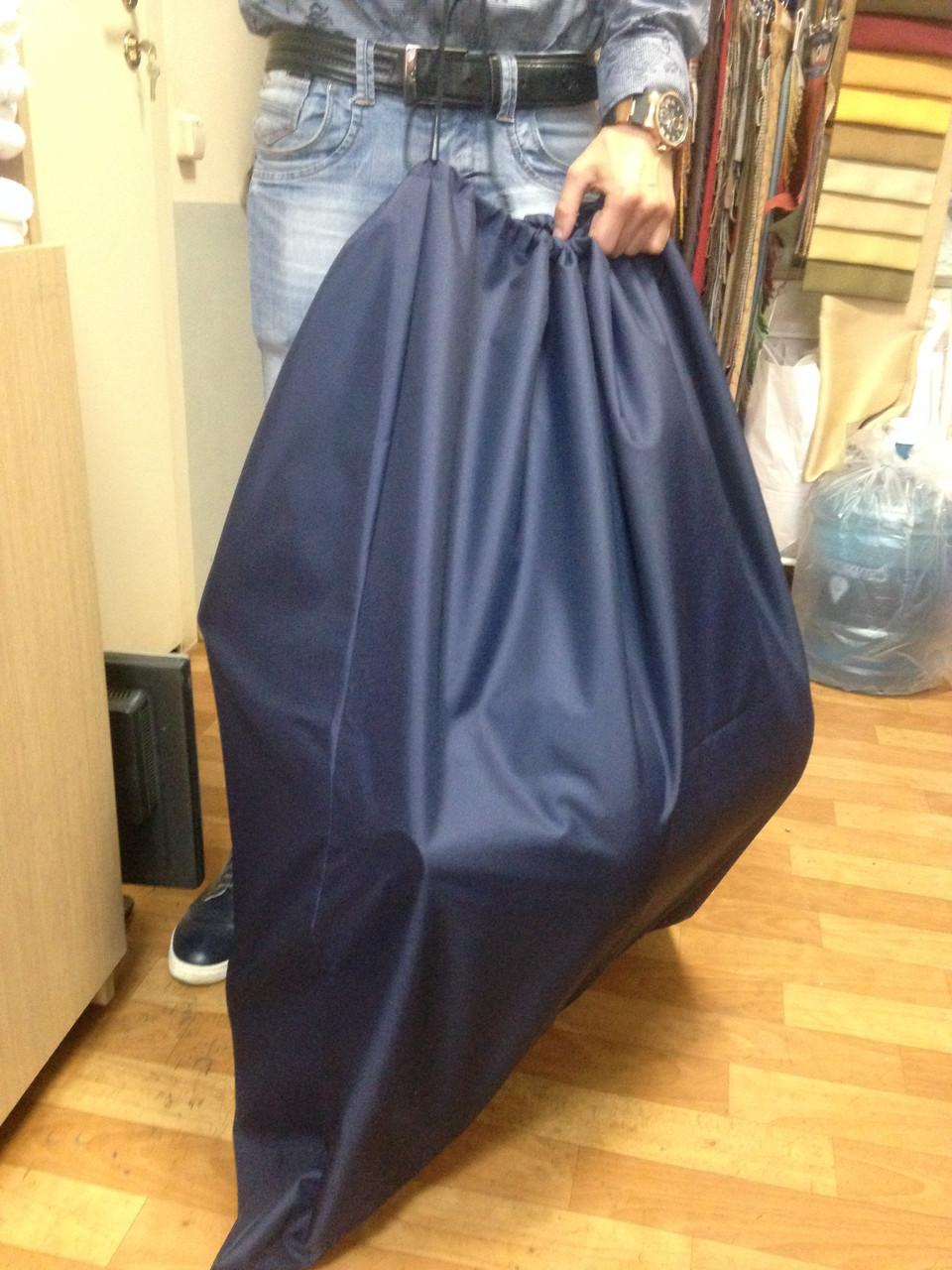 Мешок для прачечной  73*100 см