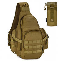 Походный тактический рюкзак 20L + чехол для фляги хаки