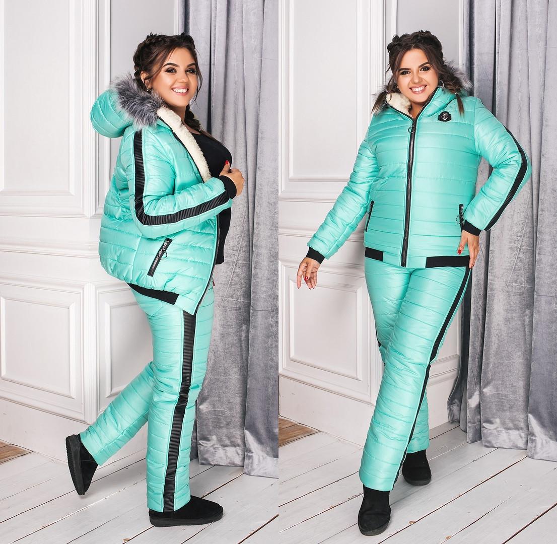 Женский теплый лыжный костюм с капюшоном 6расцв.(48-58р)