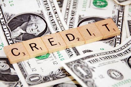 Подключение кредита на сайте