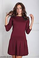Симпатичное повседневное платье с юбкой в складку Sianna