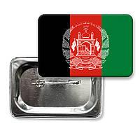 "Закатной значок ""Флаг Афганистана"""