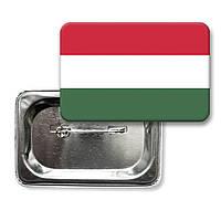 """Закатной значок """"Флаг Венгрии"""""""