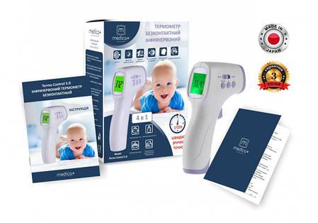 Бесконтактный термометр MEDICA+ Termo Control 5.0 (Япония), фото 2