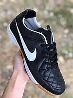 Футзалки Nike Tiempo /футбольная обувь/найк темпо(реплика) 1721, фото 1