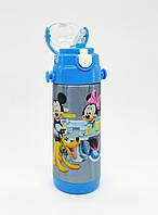 Детский термос с трубочкой 350 мл для
