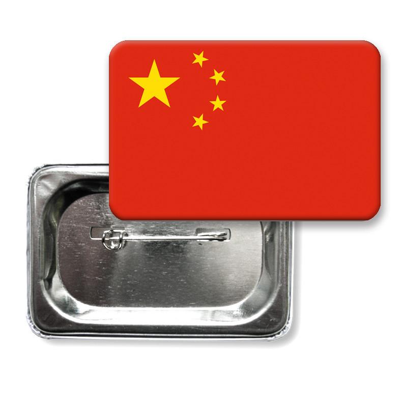 """Закатной значок """"Флаг Китая"""""""