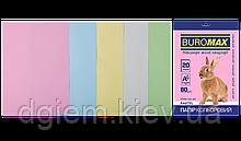 Бумага А4 цветная PASTEL 5цв., 20л, 80г/м2