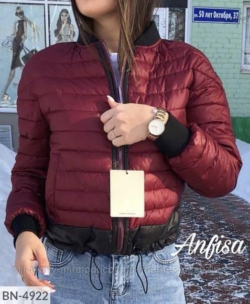 Куртка женская демисезонная BN-4922 р:,S-M:M-L. 075525