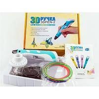 3D ручка с LCD дисплеем 3DPEN-2, фото 2