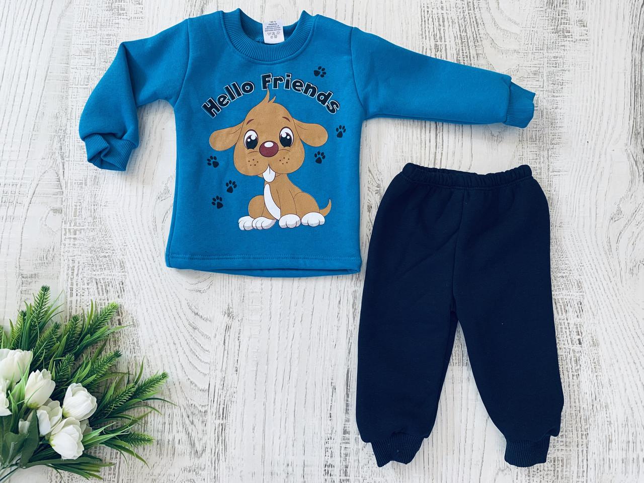 Детский костюм 6-9-12-18 мес.