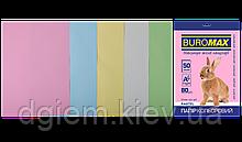 Папір А4 кольорова PASTEL 5цветов, 50л, 80г/м2