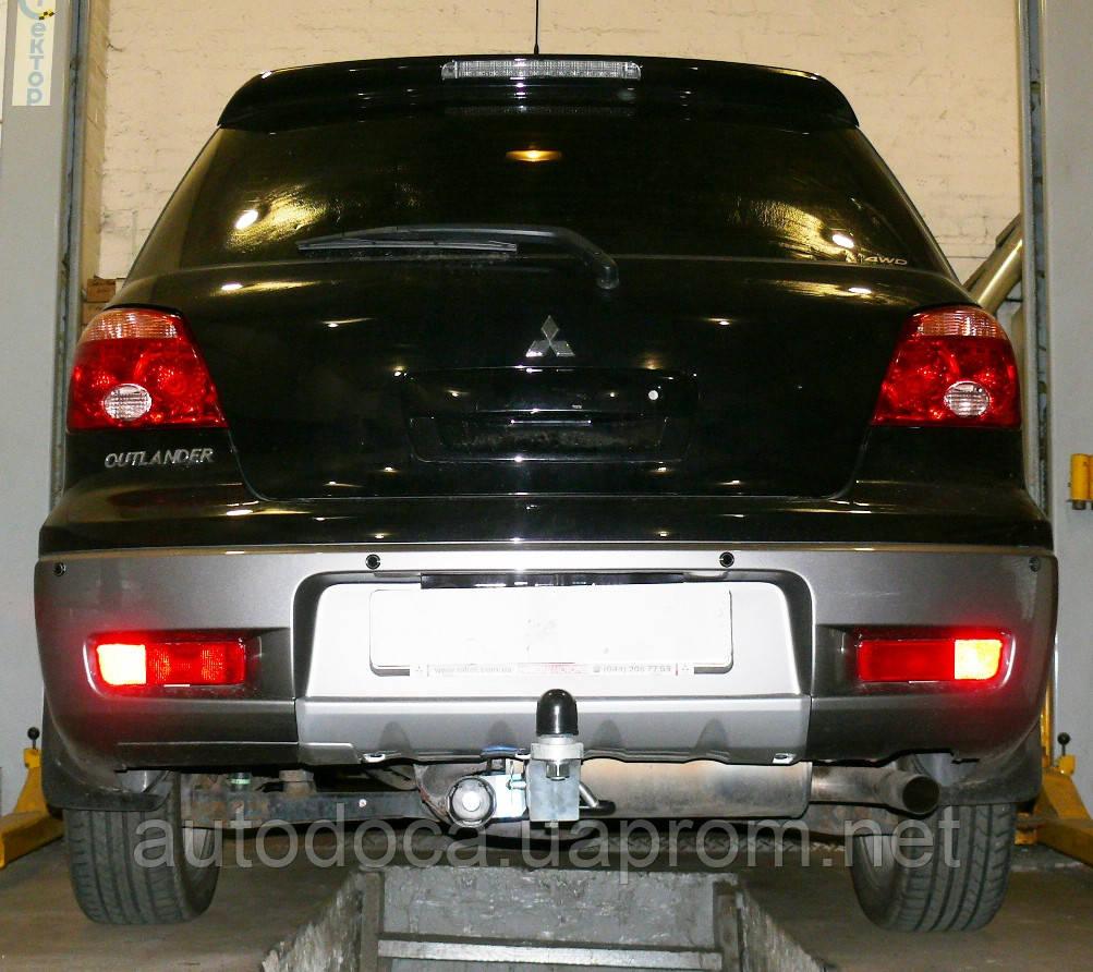 Фаркоп Mitsubishi Outlander 2003-2007