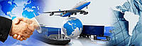 Подготовка и оформление документов для экспорта
