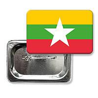 "Значок ""Прапор М'янми"""
