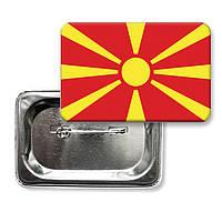 """Значок """"Флаг Северная Македония"""""""