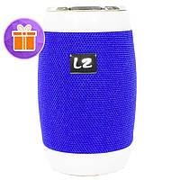 ✸Портативная колонка LZ M128 Blue блютуз музыкальная компактная с USB флешкой microUSB карта памяти
