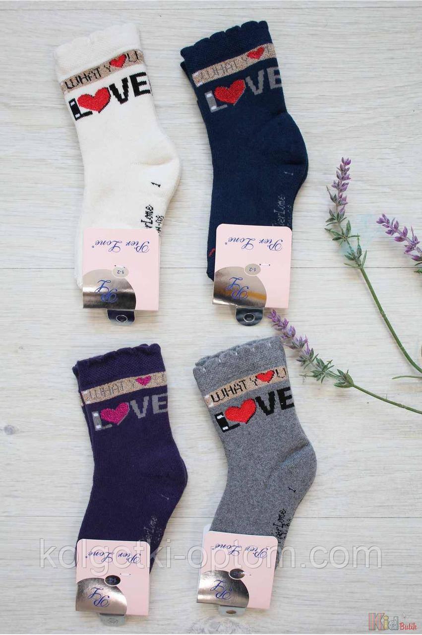 """ОПТОМ Носки махровые высокие для девочки """"Love"""" (14 / 1-2 года)  Pier Lone 8681788311957"""