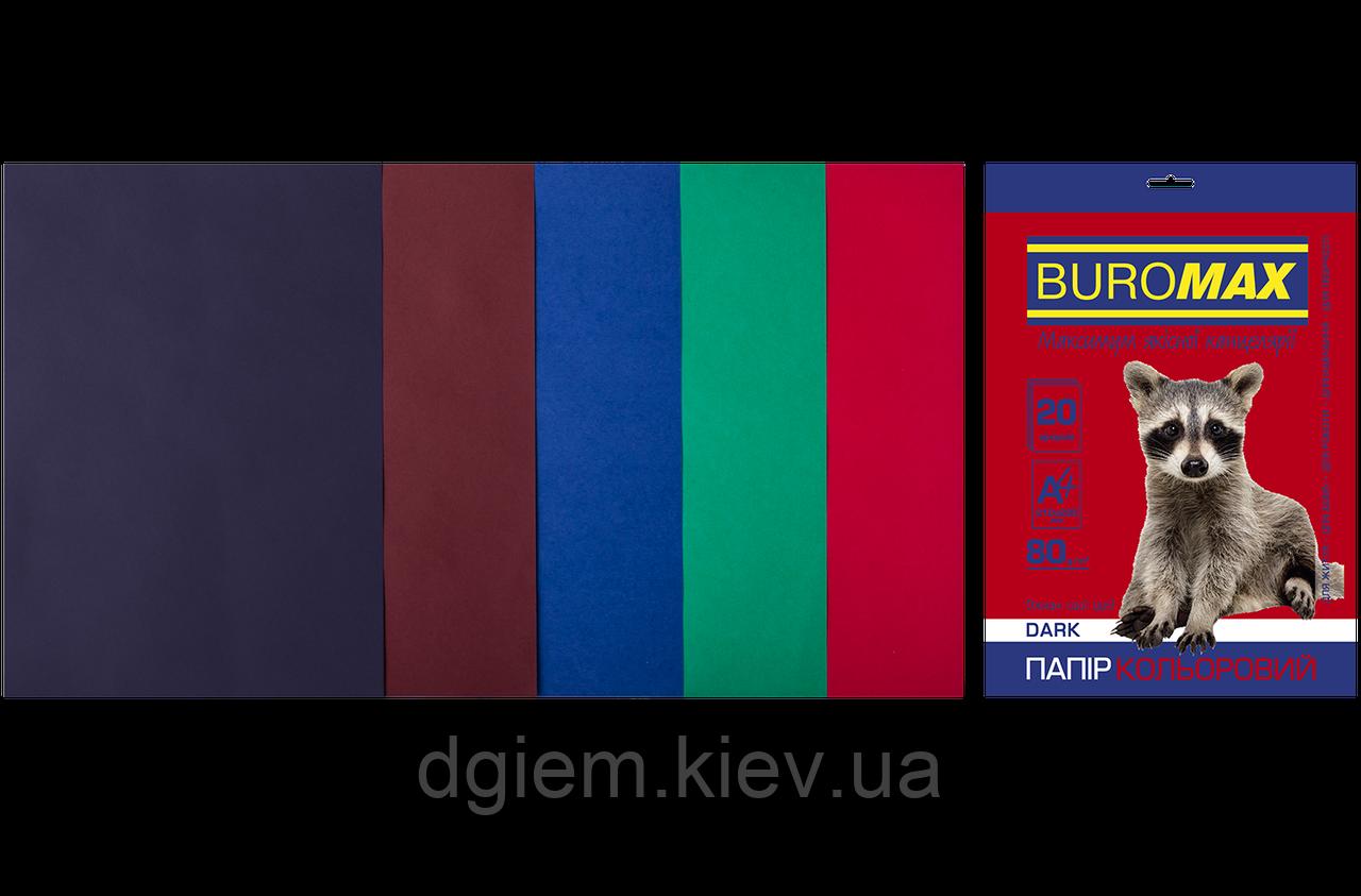 Бумага А4 цветная DARK 5цветов, 20л, 80г/м2