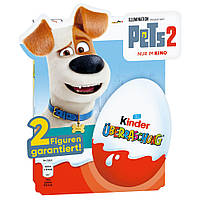 Kinder Uberraschung Pets 2 80 g (скидка)