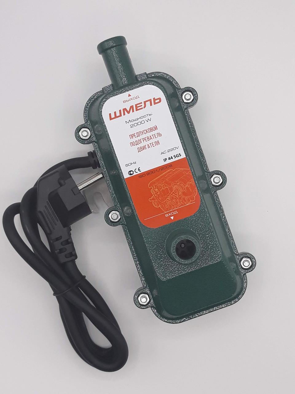 Электрический предпусковой подогреватель двигателя ШМЕЛЬ 2000 Вт