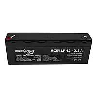 Аккумуляторная батарея LogicPower LP 12V 2.3AH Silver (LP 12 - 2.3 AH Silver) AGM