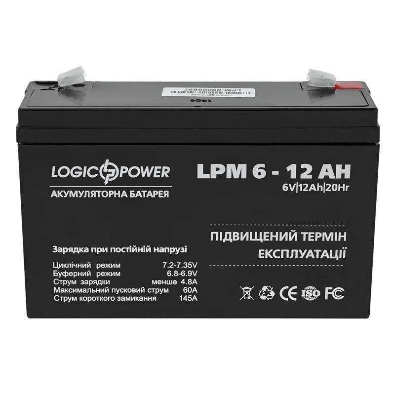 Аккумуляторная батарея LogicPower LPM 6V 12AH (LPM 6 - 12 AH) AGM для детского электро транспорта