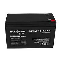 Аккумуляторная батарея LogicPower LP 12V 7.2AH Silver (LP 12 - 7.2 AH Silver) AGM