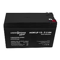 Аккумуляторная батарея LogicPower LP 12V 7.5AH Silver (LP 12 - 7.5 AH Silver) AGM