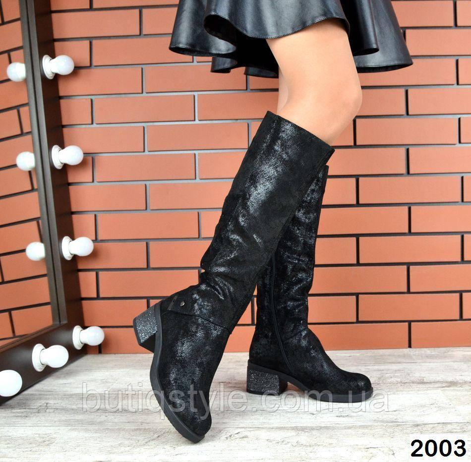 Женские черные сапоги натуральный кожа Деми