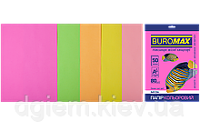 Бумага А4 цветная NEON 5цветов, 50л, 80г/м2