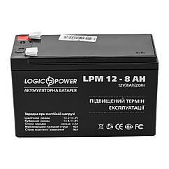 Аккумуляторная батарея LogicPower 12V 8.0AH (LPM 12 - 8.0 AH) AGM для детского электро транспорта