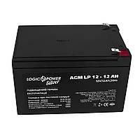 Аккумуляторная батарея LogicPower LP 12V 12AH Silver (LP 12 - 12 AH Silver) AGM