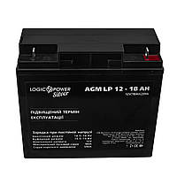 Аккумуляторная батарея LogicPower LP 12V 18AH Silver (LP 12 - 18 AH Silver) AGM