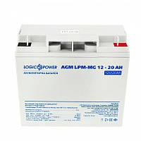 Аккумуляторная батарея LogicPower 12V 20AH (LPM-MG 12 - 20 AH) AGM мультигель