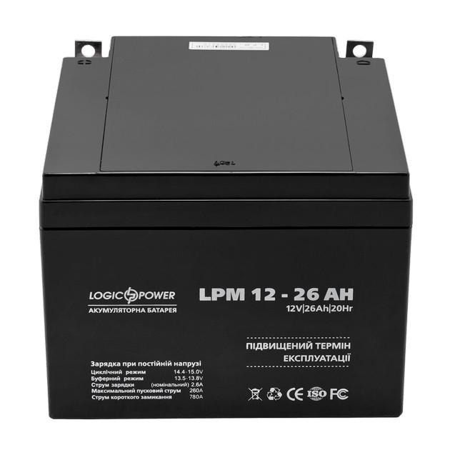 Аккумуляторная батарея LogicPower LPM 12V 26AH (LPM 12 - 26 AH) AGM для детского электро транспорта