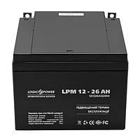 Аккумуляторная батарея LogicPower LPM 12V 26AH (LPM 12 - 26 AH) AGM