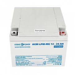 Аккумуляторная батарея LogicPower 12V 26AH (LPM-MG 12 - 26 AH) AGM мультигель для детского электро транспорта